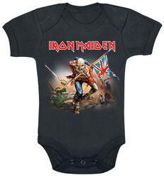 Kids Collection - Trooper