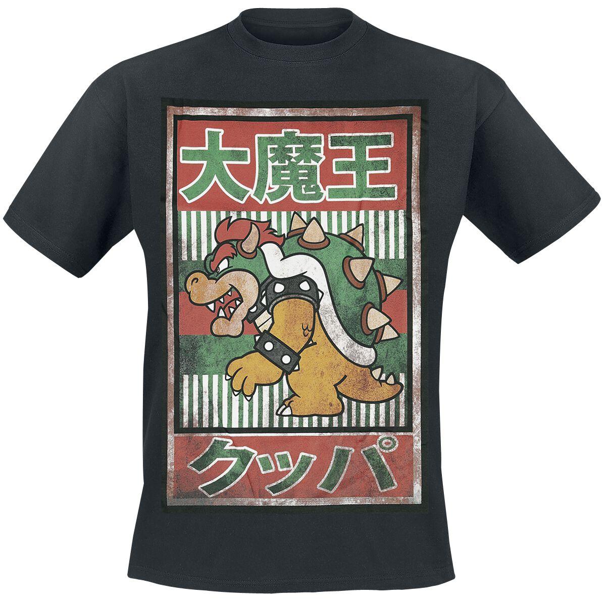 Vintage bowser super mario t shirt for Vintage t shirt company
