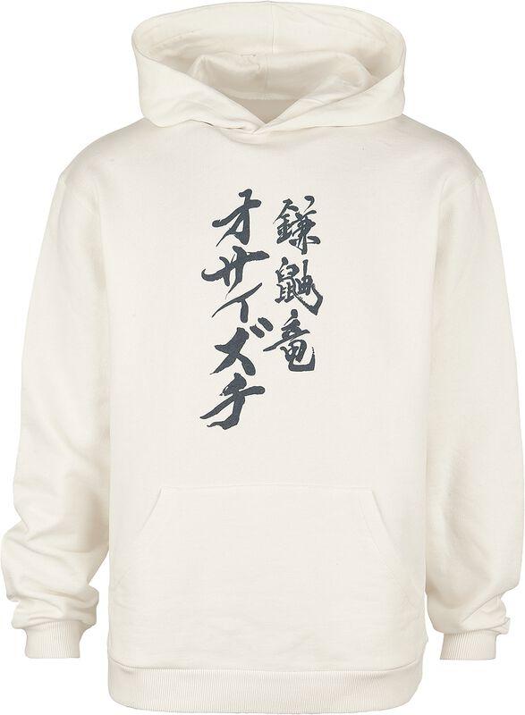 Rise - Great Izuchi
