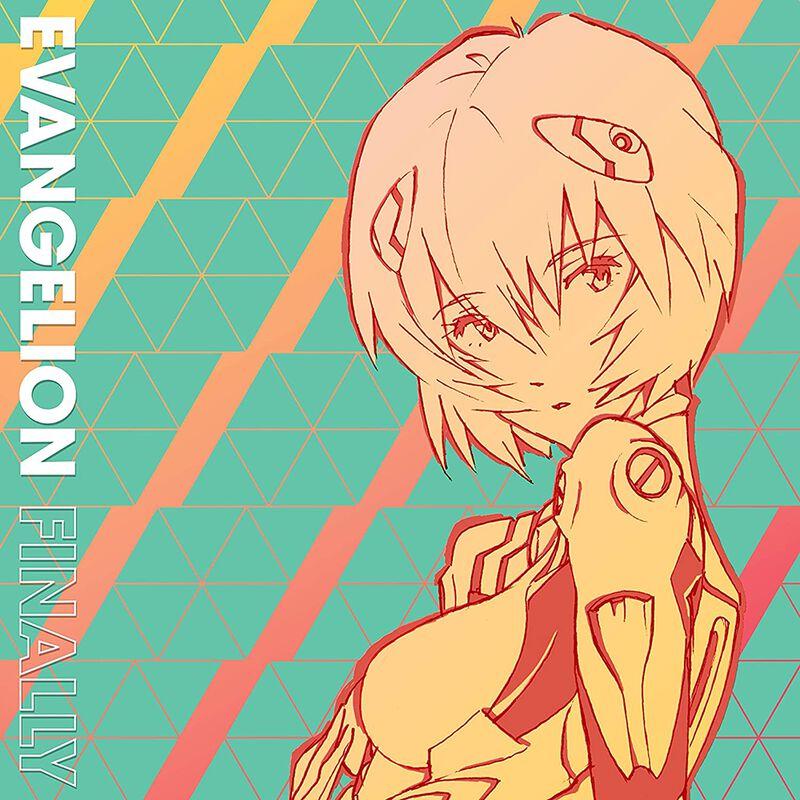 Original Sountrack (Yoko Takahashi & Megumi Hayashibara)
