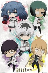 :re - Chibi Characters